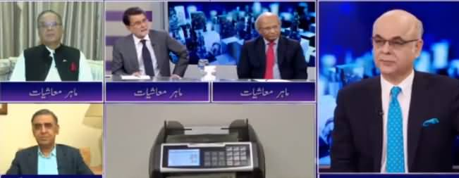 Breaking Point with Malick (What After Amnesty Scheme?) - 5th July 2019