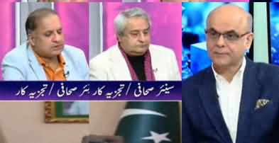 Breaking Point with Malick (What Is Happening in Pakistan) - 20th December 2019