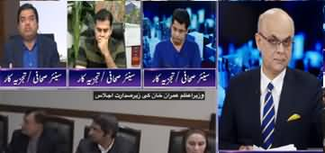Breaking Point with Malick (Who Is Misleading Imran Khan?) - 26th April 2020