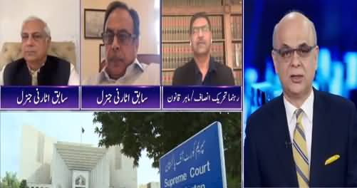 Breaking Point with Malick (Who Will Do Judicial Reforms?) - 8th May 2021