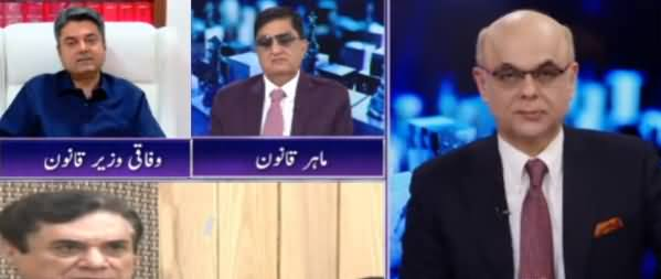Breaking Point with Malick (Why Govt Want to Change NAB Laws) - 24th August 2019