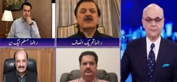 Breaking Point with Malick (Why NAB Active Again) - 9th May 2020