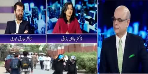 Breaking Point with Malick (Why Tariq Binori Removed From HEC) - 4th April 2021