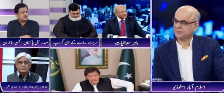 Breaking Point with Malick (Pakistan's Economy, Ups & Downs) - 3rd August 2019