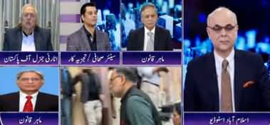 Breaking Point with Malick (Will Nawaz Sharif Come Back?) - 17th November 2019