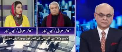 Breaking Point with Malick (Wukla Ki Dhitai Aur Seena Zori) - 14th December 2019