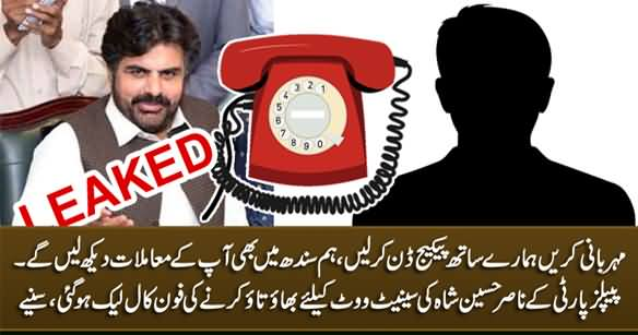 Breaking: PPP's Nasir Hussain Shah's Phone Call Leaked Buying Senate Votes