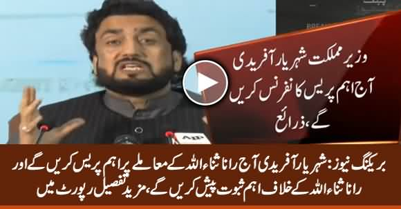 Breaking: Shehryar Afridi to Hold Press Conference & Present Evidence Against Rana Sanaullah