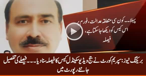 Breaking: Supreme Court Announces Verdict on Judge Arshad Malik Video Scandal