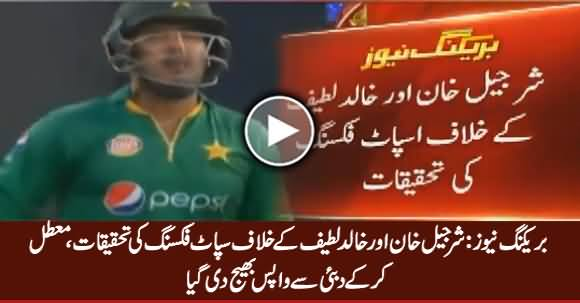 Breaking: Two Players of Islamabad United Out Due To Spot Fixing in PSL