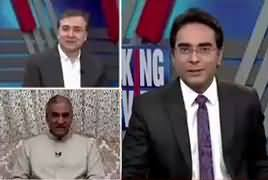 Breaking Views With 92 (Anti Govt Movements) – 21st April 2019