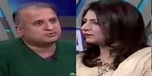 Breaking Views with 92 (Deal Ka Imkan?) – 9th March 2019