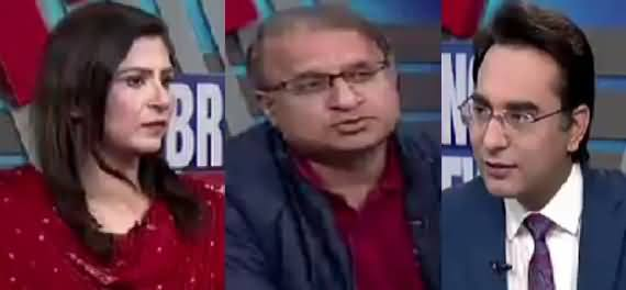 Breaking Views with 92 (Deal Ya NRO Ka Imkan?)  – 9th February 2019