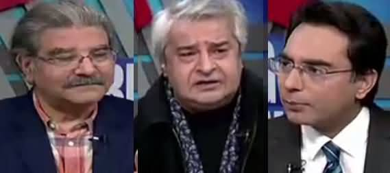 Breaking Views with 92 (Fake Bank Accounts Case) – 24th February 2019
