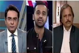 Breaking Views with 92 (Nawaz Sharif's Health in Jail) – 25th January 2019