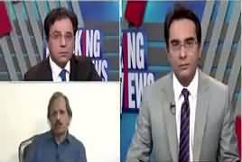 Breaking Views with 92 News (Can PPP Run Movement) – 5th April 2019