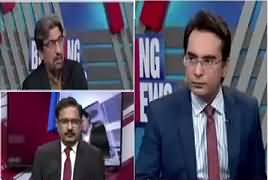 Breaking Views with 92 News (Opposition Vs Govt) – 30th March 2019