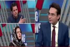 Breaking Views with 92 News (PMLN Getting Relief From Courts) – 12th April 2019