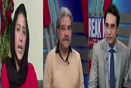Breaking Views with 92 News (Women's Day) – 8th March 2019