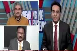 Breaking Views with 92 (PAC Issue) – 1st February 2019