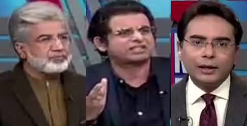 Breaking Views with 92 (Shahbaz Sharif Ke Haq Mein Faisla) – 23rd February 2019