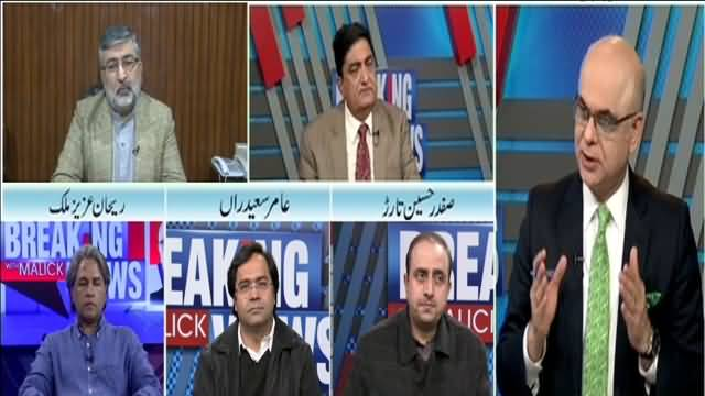 Breaking Views With Malick (Sharif Family Ki Tauheen e Adalat) - 28th January 2018