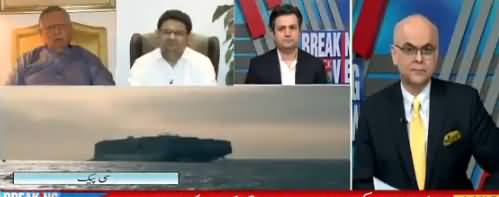 Breaking Views With Malick (50 Lakh Ghar Kaise Banein Ge) – 28th October 2018