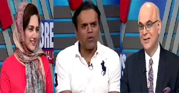 Breaking Views with Malick (Adiala Jail Per Hamle Ki Planning) – 20th April 2018