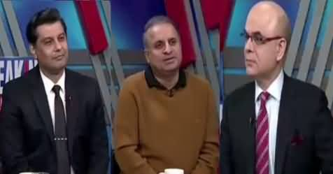 Breaking Views with Malick (Asif Zardari's Hue And Cry) – 6th January 2019