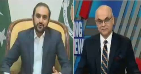 Breaking Views with Malick (Balochistan Issues) – 25th February 2018