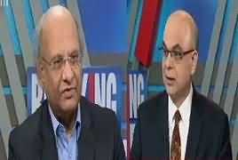 Breaking Views with Malick (Can Pakistan Live Without US Aid) – 14th January 2018