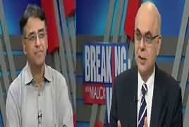 Breaking Views with Malick (Chairman Senate Kis Ka Hoga) – 9th February 2018