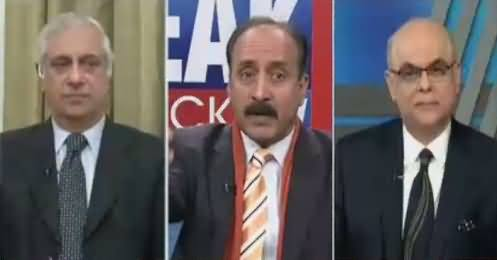 Breaking Views With Malick | 17th December 2017 | 92 News