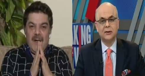 Breaking Views with Malick (Current Political Situation) – 11th February 2018