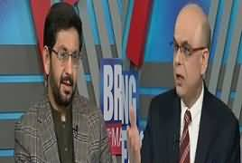 Breaking Views with Malick (Discussion on Current Issues) – 10th December 2017