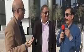 Breaking Views with Malick (Discussion on Current Issues) – 23rd February 2018
