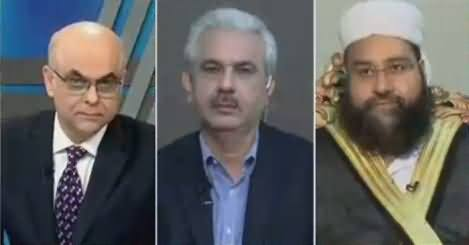 Breaking Views with Malick (Discussion on Current Issues) – 25th March 2018