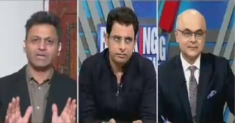 Breaking Views with Malick (Discussion on Different Issues) – 17th March 2018