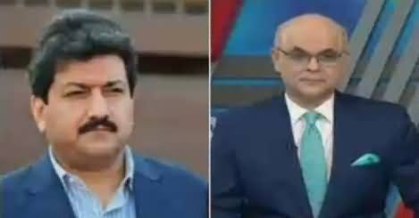 Breaking Views with Malick (Election 2018) – 1st July 2018