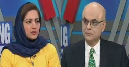 Breaking Views with Malick (Election 2018) – 30th June 2018