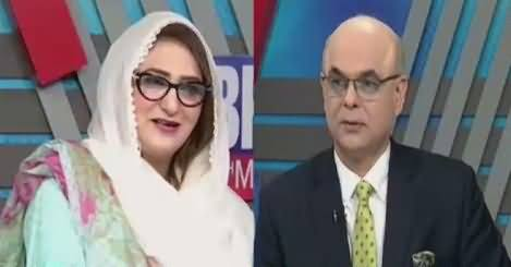 Breaking Views with Malick (Election 2018, What Stars Say) – 22nd July 2018