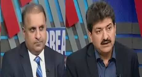 Breaking Views with Malick (Electoral Reforms Bill) – 23rd September 2017