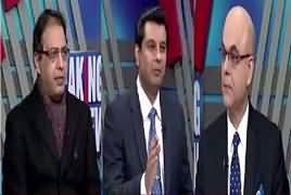 Breaking Views with Malick (Electricity Theft in Pakistan) – 11th January 2019