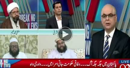 Breaking Views With Malick (Faizabad Dharna Operation) - 25th November 2017