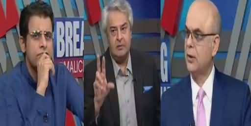 Breaking Views with Malick (Faloday Wala Arab Pati) – 29th September 2018