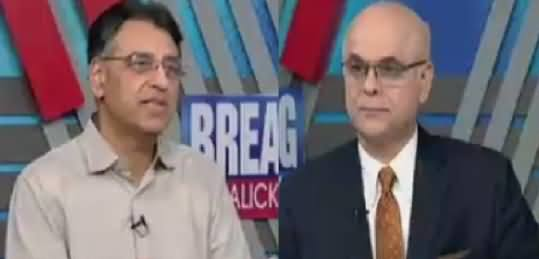 Breaking Views with Malick (Finance Minister Asad Umar Interview) – 28th September 2018