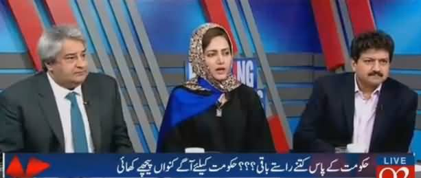 Breaking Views with Malick (Hakumat Ke Paas Kitne Raaste Baqi?) - 14th July 2017