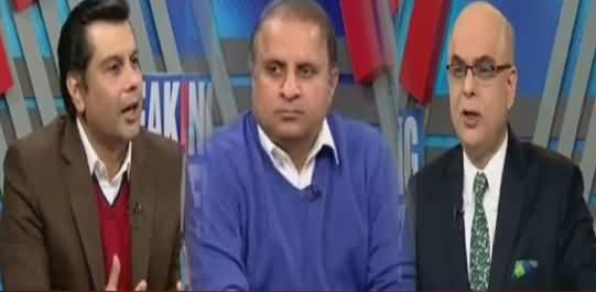 Breaking Views with Malick (Hakumat Nakam Ho Chuki Hai) – 13th January 2018