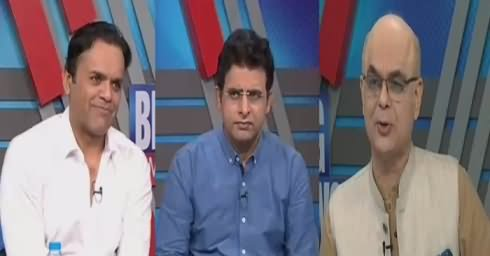 Breaking Views with Malick (Hakumat Sazi Ka Marhala) – 29th July 2018