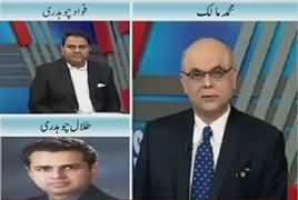 Breaking Views with Malick (Imran Khan Got Clean Chit) – 15th December 2017